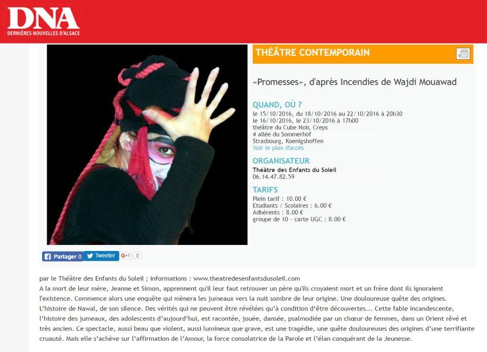 info-dna